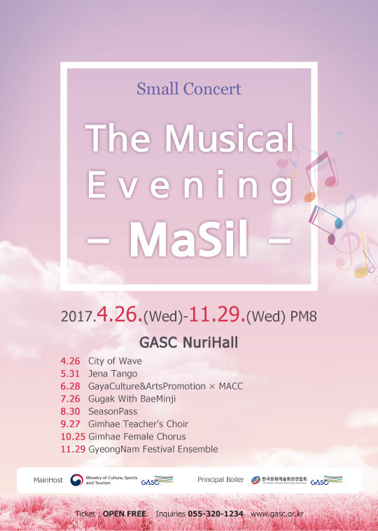 The Musical Evening : Masil